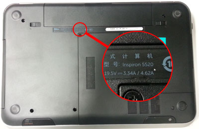 how to check serial number of dell computer